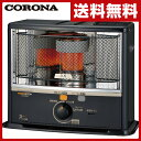 【あす楽】 コロナ(CORONA) 反射式 石油ストーブ S...