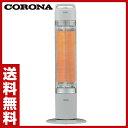 コロナ(CORONA) 本格遠赤外線電気暖房機 スリムカーボ...