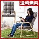 【あす楽】 山善(YAMAZEN) リクライニングチェア WTMC-57M 座椅子 座いす フロアチェア イス パーソナルチェア 【送料無料】