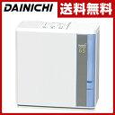 ダイニチ(DAINICHI) ハイブリット式加湿器 HDシリーズ(木造8.5畳まで/プレハブ洋室14畳まで) HD-5015(A) ブルー 加湿器 加湿機 卓上 オフィス 【送料無料】