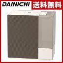 ダイニチ(DAINICHI) ハイブリット式加湿器 RXシリーズ(木造12畳まで/プレハブ洋室19畳まで) HD-RX715(T) プレミアムブラウン 加湿器 ...