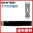 ���������ͥå�(SKnet) �Ͼ�ǥ�������塼�ʡ� SK-TVU ���ʥ?�ƥ�� TV �ƥ�� �ϥǥ����塼�ʡ� ���塼�ʡ� B-CAS������ ������ �ƥ�ӥ��塼�ʡ� ������̵...