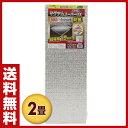 ユーザー(USER) マグナムスーパーDX 2畳(84×172cm 2枚組) P-488 アルミ断熱 断熱シート 断熱フィルム 【送料無料】