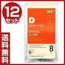 【あす楽】 DRIP POD(ドリップポッド) UCC(上島珈琲) 専用カートリッジ 【鑑定士の誇り