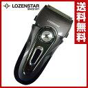 ロゼンスター(LOZENSTAR) 水洗い 充電交流式シェー...