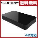 【3%OFFクーポン 3/12 9:59まで】 エスケイネット(SKnet) 4K解像度コンテンツ再生対応 4Kメディアプレーヤー (デジタルサイネージ端末) SK-DSPS4K 4Kメディアプレーヤー 4K解像度 MicroSD USB 【送料無料】