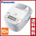パナソニック(Panasonic) 可変圧力 IHジャー炊飯...