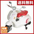 ミズタニ(A-KIDS) 電動バイク 乗用玩具イースクーター ロマーナ V-SC 電動スクーター バイク のりもの おもちゃ 乗り物 充電式 バッテリー 【送料無料】