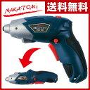 ナカトミ(NAKATOMI) 3.6V 充電ミニドライバー (ビットセット付き) CMD-36N 電動ドリル 充電式 電動ドライバー 充電ドライバ— 充電式ドライバー 電動工具 コードレス ネジ締め 穴あけ 【送料無料】