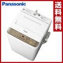 パナソニック(Panasonic) 全自動洗濯機 洗濯7.0kg (バスポンプ内蔵タイプ) NA-F70PB10-T ブラウン 洗濯機 7kg 洗濯 脱水 ステンレス槽 槽洗浄 乾燥 つけおき 残り湯 【送料無料】