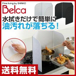 ベラスコート コンパクト ホワイト ブラック システム キッチン