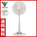 山善(YAMAZEN) 30cmリビング扇風機 風量3段階切タイマー付き 押しボタンタイプ YMT-