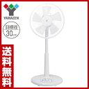山善(YAMAZEN) 30cmリビング扇風機 風量3段階切タイマー付き 押しボタンタイプ YMT-K306(WA) ホワイト×ブルー 扇風機 リビングファン ..