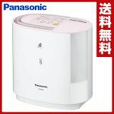 パナソニック(Panasonic) 気化式 加湿器 (2.1L)(木造5畳まで/プレハブ洋室8畳まで) FE-KFL03-P ピンク 加湿器 加湿機 卓上 オフィス 乾燥 湿度 デスク おしゃれ 【送料無料】