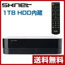 【あす楽】 エスケイネット(SKnet) 2番組同時録画対応 1TB HDDレコーダー ロクーガー