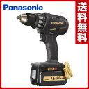 パナソニック(Panasonic) 充電ドリルドライバー 18V/14.4V両用 EZ74A2LJ2GT1 電動ドライバー 電動ドリル 充電式ドライバー 【送料無料】