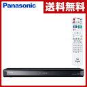 パナソニック(Panasonic) HDD内蔵(500GB) ブルーレイレコーダー ディーガ(DIGA) 1チュ