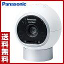パナソニック(Panasonic) ホームネットワークシステム おはなしカメラ KX-HC500-W おはなしカメラ スマ@ホーム テレビドアホン インターホン 屋内カメラキット 【送料無料】