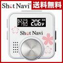 ショットナビ(Shot Navi)GPSゴルフナビ 横峯さくらモデル高低差計測機能搭載 V1-P G