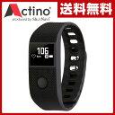 アクティノ アクティノ(Actino) Activity Tracker心拍計/歩数計/距離計/消費