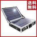 太陽光で充電!100Vで発電!緊急時の補助電源として 送料無料