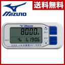 ミズノ(MIZUNO) 活動量計 M55(歩数/中強度活動時間/歩行距離/総消費カロリー表示) C3J