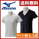 ミズノ(MIZUNO) アイスタッチスーパークール メンズ 半袖シャツ (Vネック)サイズ(M/L/