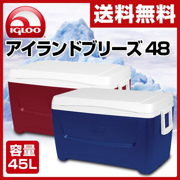 【あす楽】 イグルー(IGLOO) アイランドブリーズ 48 クーラーボックス (45L)…...:e-kurashi:10008296
