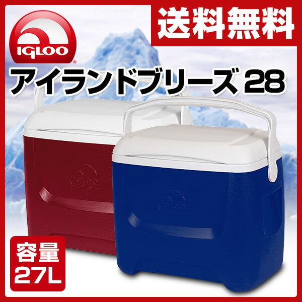 【あす楽】 イグルー(IGLOO) アイランドブリーズ 28 クーラーボックス (27L)…...:e-kurashi:10006141