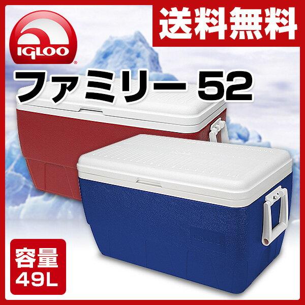 【あす楽】 イグルー(IGLOO) ファミリー 52 (49L) #44368 クーラーボ…...:e-kurashi:10006143