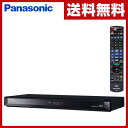 パナソニック(Panasonic) HDD内蔵(500GB) ブルーレイレコーダー ディーガ(DIGA) 2チューナー有線LAN対応 DMR-BRW510 HD...