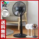 【あす楽】 山善(YAMAZEN) 30cmリビング扇風機(...