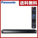 パナソニック(Panasonic) HDD内蔵(500GB) ブルーレイレコーダー ディーガ(DIGA) 2チューナー(4Kアップコンバート対応)(有線LAN対応) DMR-BRW520 ブルーレイレコーダー DVDレコーダー 録画 再生 【送料無料】