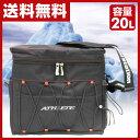 ユーザー(USER) クーラーバック ATHLETE M 20L U-Q366 保冷パック 保冷バッグ ソフト クーラー バッグ 小型 おしゃれ クーラーバック ランチバック アウトドア キャンプ バーベキュー 【送料無料】