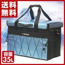 ユーザー(USER) クーラーバック FROST 35L U-Q572 保冷パック 保冷バッグ ソフト クーラー バッグ 小型 おしゃれ クーラーバック ランチバック アウトドア キャンプ バーベキュー 【送料無料】