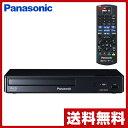 【あす楽】 パナソニック(Panasonic) ブルーレイプレーヤー (フルHDアップコンバート対応
