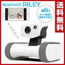 ライオン事務器 スマートホームロボット アボット ライリー(appbot RILEY) 095-20...