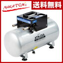 【あす楽】 ナカトミ(NAKATOMI) エアー補助タンク (タンク容量25L) ATN-25A 空気圧 補助 タンク 予備 サブ サブタンク エアーコンプレッサー 空気入れ 【送料無料】
