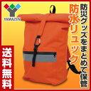 【あす楽】 山善(YAMAZEN) 防水リュック 防水バッグ...