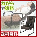 高座椅子 マイエクサチェア MEX-55(BR) 腹筋トレー...