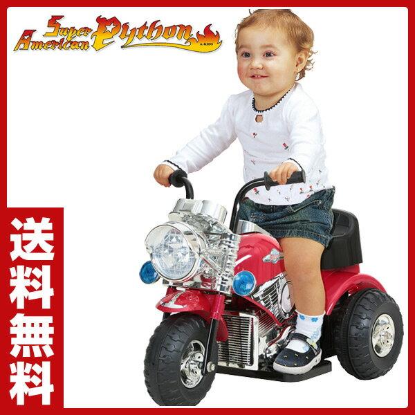 あす楽ミズタニ(A-KIDS)電動バイク子供用スーパーアメリカンニューパイソン(対象年齢3-7歳)V