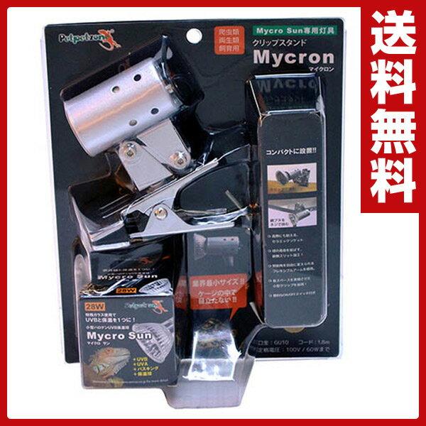 ゼンスイ マイクロサン 28W マイクロンセット...の商品画像