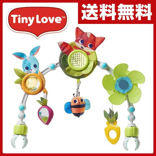 日本育児TinyLove(タイニーラブ)MeadowDays(メドウデイズ)サニーストロールNI-5