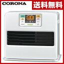 コロナ(CORONA) メーカー3年保証 石油ファンヒーター STシリーズ(木造15畳まで/コンクリ...