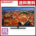 シャープ(SHARP) アクオス(AQUOS) 32V型 ハイビジョン液晶テレビ リッチカラーテクノ