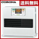 【あす楽】 コロナ(CORONA) メーカー3年保証 石油ファンヒーター STシリーズ (木造12畳...