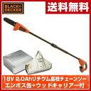 【あす楽】 ブラックアンドデッカー(BLACK&DECKER...