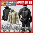 Makku(マック) レインウェア レインコート レディース...