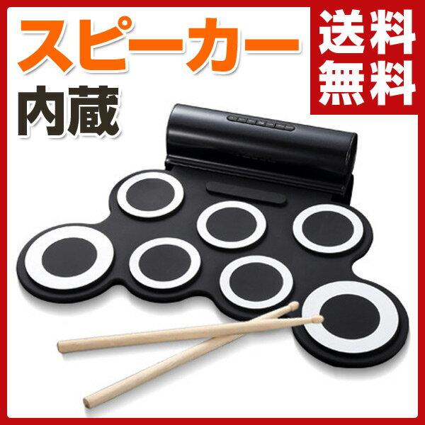 スマリー(SMALY)ロールアップドラム電子ドラム(スピーカー内蔵)フットペダル/ドラムスティック付