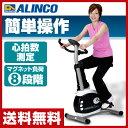 【クーポン配布中 5/7 9:59まで】 アルインコ(ALINCO) エアロマグネティックバイク47